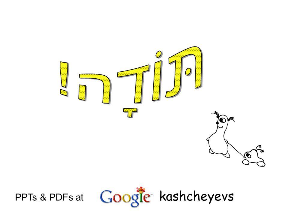 PPTs & PDFs at kashcheyevs