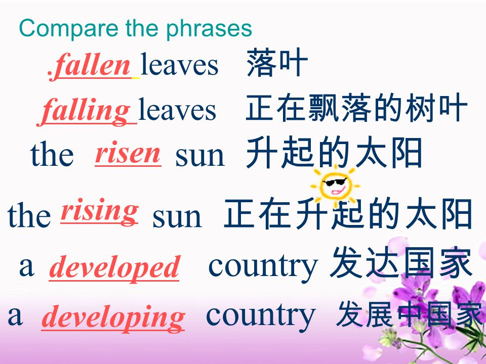 the retired worker 退休工人 past a widely used language passive the highly praised scientist passive fallen leaves 落叶 past 及物动词的过去分词具有被动和完成意义.