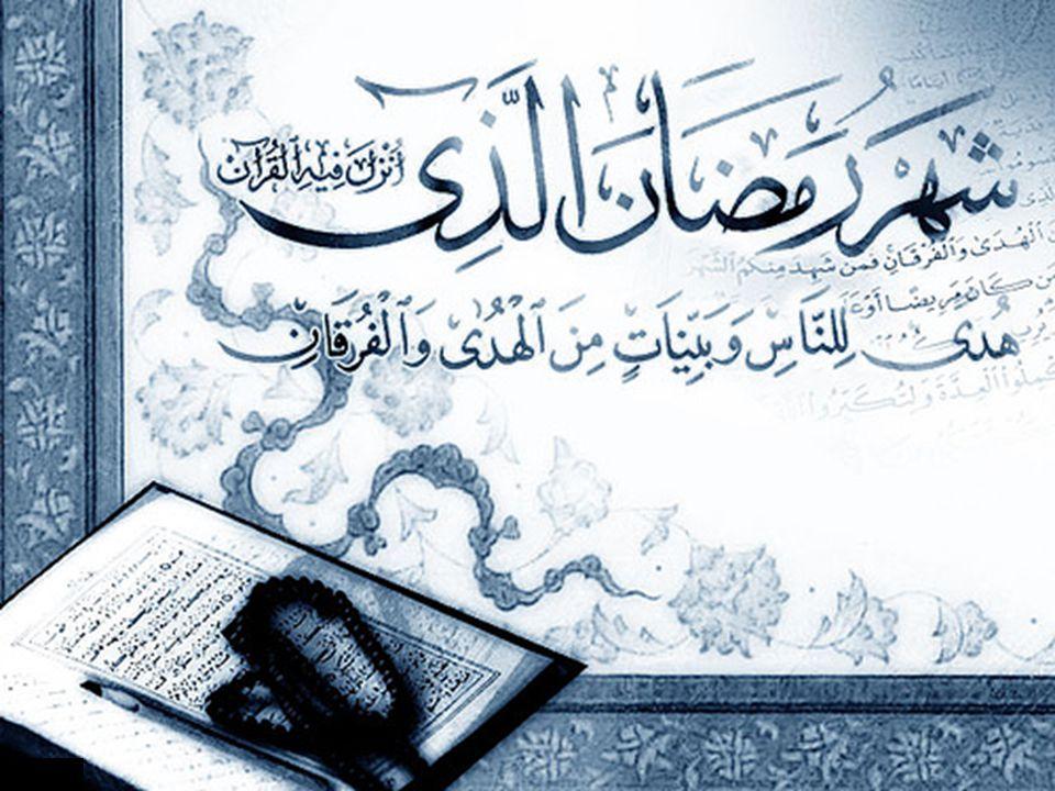 ãÉDåoâ»åÂB áÌãÆ ãÐå×㶠áYåÂáqåÊáB CáÇãQ áÉCá£áÆán ãoåÏáw áUáÆåoâc áYåÇáä«á¯á¶ So You have magnified the sanctity, of the month of Rama_án, by revealing the Qur'án in it.