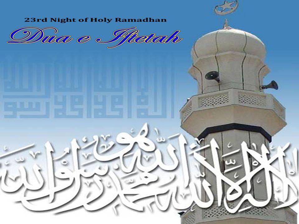 åYá£á»åÊB ãkẠáÉCá£áÆán ãoåÏáw âÅCáäÖáB ãÍãmÎ áÑ áäÈâÏäÃÂáB O Alláh, and now, the days of Rama_án are nearing completion,