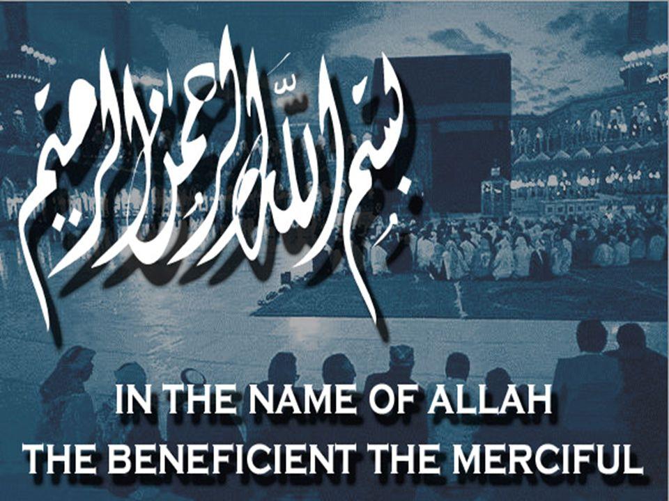 áÌåÖãoãÎCáä§ÂB ãÐãÂB áäÑ èkáäÇádâÆ ÔÃá® âÐäÃÂB ÔáäÃá{ áÑ O Alláh, bless Muhammad and his family, the purified ones.
