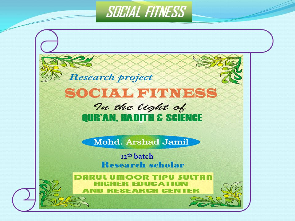 SOCIAL FITNESS 12 th batch