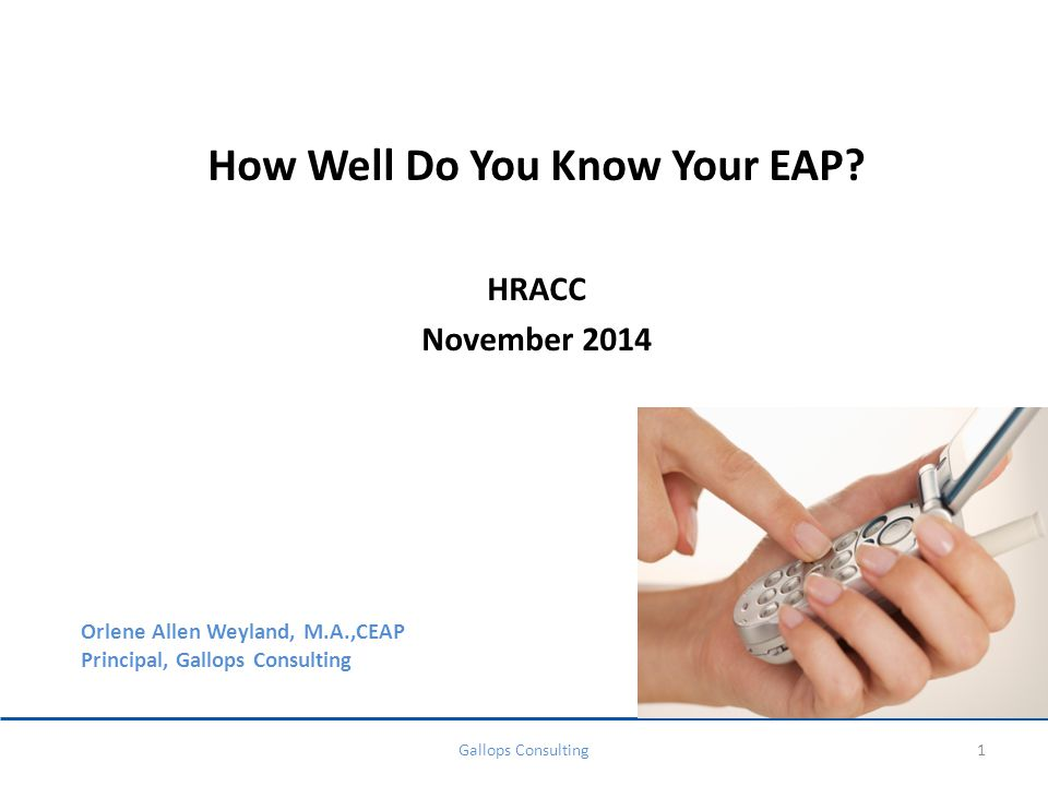 How Well Do You Know Your EAP.