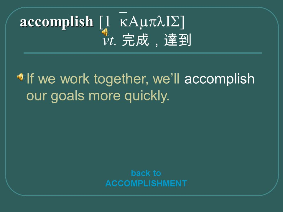 accomplish accomplish [1`kAmplIS] vt.