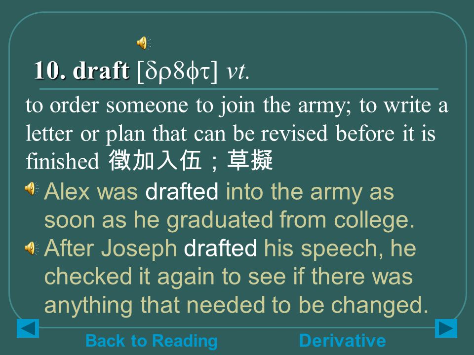 10. draft 10. draft [dr8ft] vt.