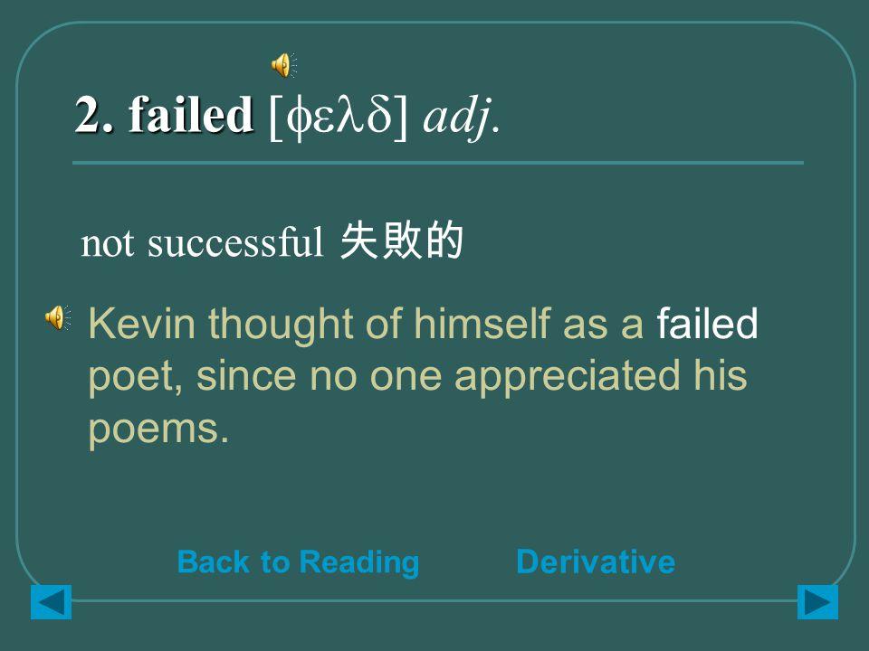 8.accomplishment 8. accomplishment [1`kAmplISm1nt] n.