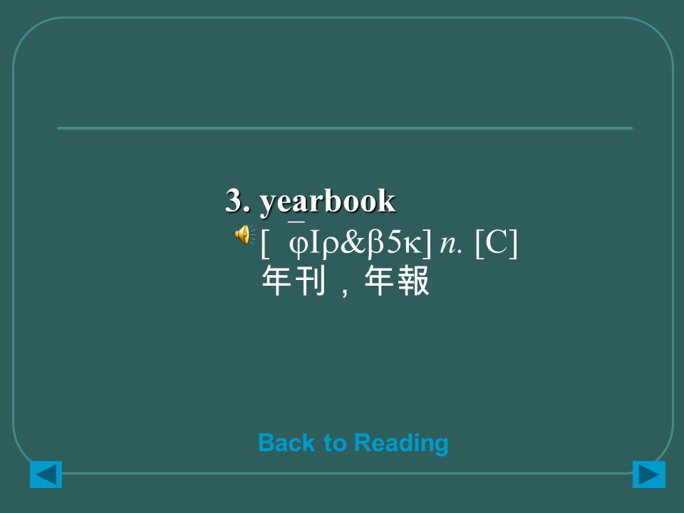3. yearbook 3. yearbook [`jIr&b5k] n. [C] 年刊,年報 Back to Reading