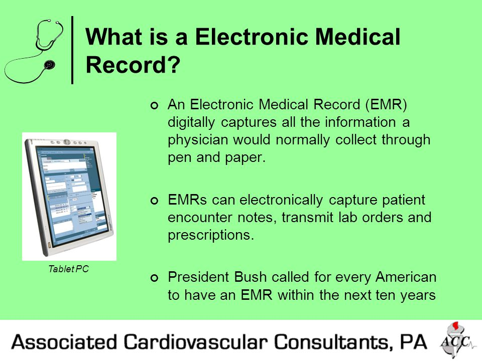 What is a Electronic Medical Record.