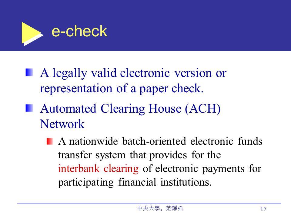 中央大學。范錚強 15 e-check A legally valid electronic version or representation of a paper check.