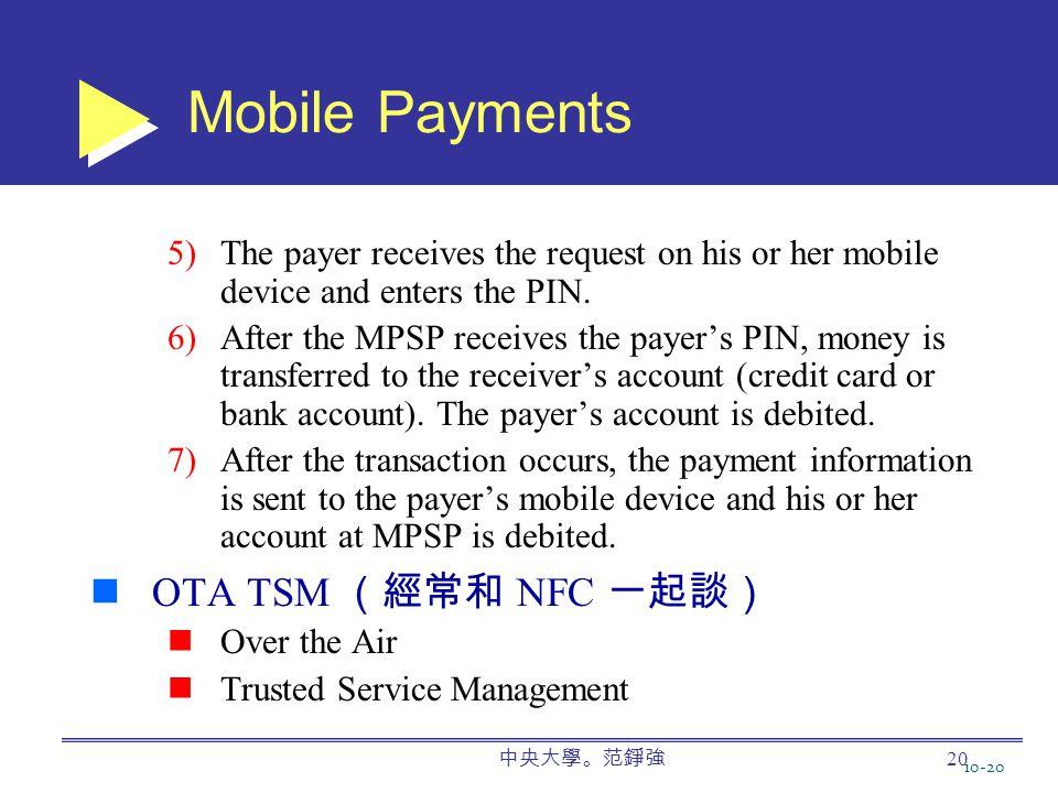 中央大學。范錚強 20 Mobile Payments 5)The payer receives the request on his or her mobile device and enters the PIN.