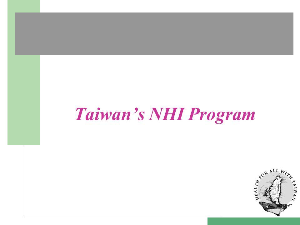 Taiwan's NHI Program