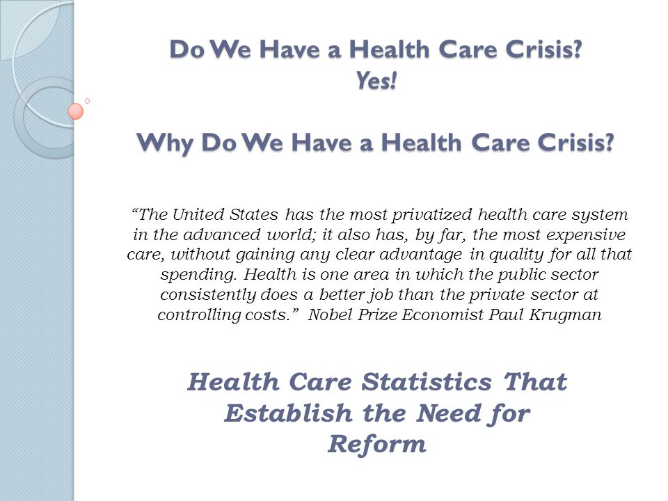 Do We Have a Health Care Crisis. Yes. Why Do We Have a Health Care Crisis.