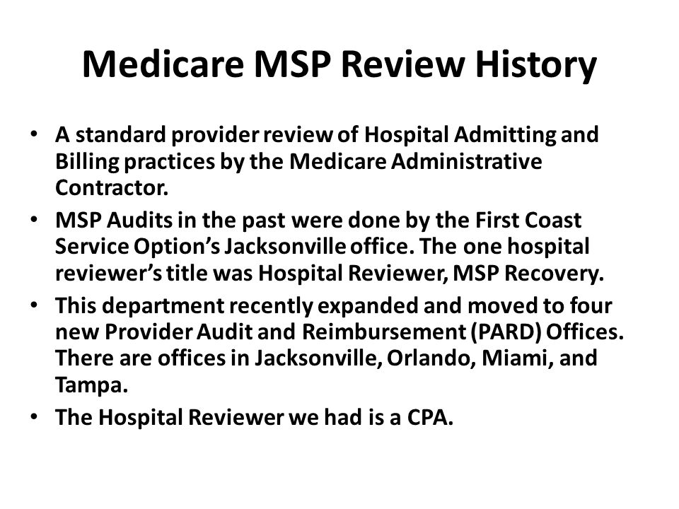 Points to Remember Anything you discuss with Hospital Reviewer should be reviewed in advance for correctness.