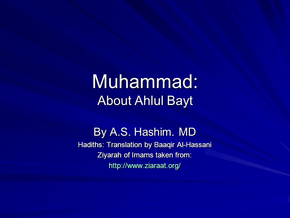 The Prophet about Ahlul Bayt مـعــرفـه آل مـحــمد بـراءه مـن النــار وحــب آل محــمد جـوآز على الـصـــراط والــولايــه لآل محــمد أمــان من النـــار Acknowledgement of Aali Muhammad means salvation from Hellfire: The love of Aali Muhammad is an easy pass for crossing the Bridge [on Judgment Day] and obedience to Aali Muhammad is a protection from Doom s Day.