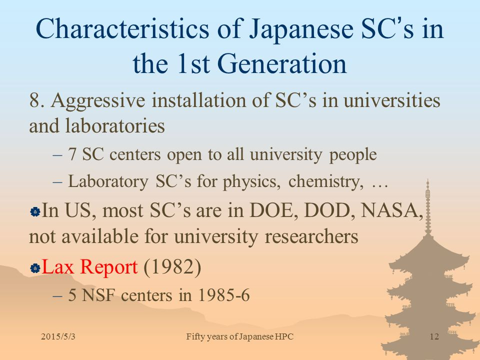 Characteristics of Japanese SC ' s in the 1st Generation 8. Aggressive installation of SC's in universities and laboratories –7 SC centers open to all