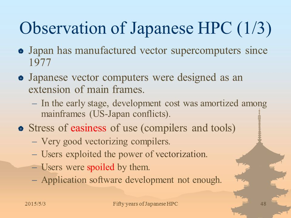 2015/5/348 Observation of Japanese HPC (1/3)  Japan has manufactured vector supercomputers since 1977  Japanese vector computers were designed as an