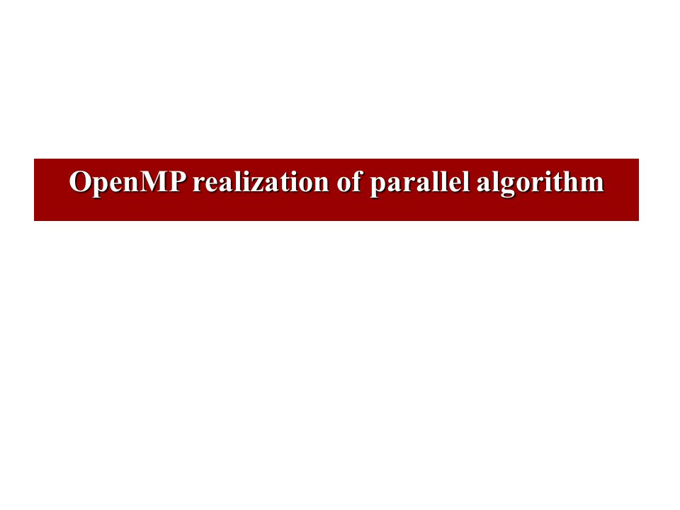 OpenMP realization of parallel algorithm