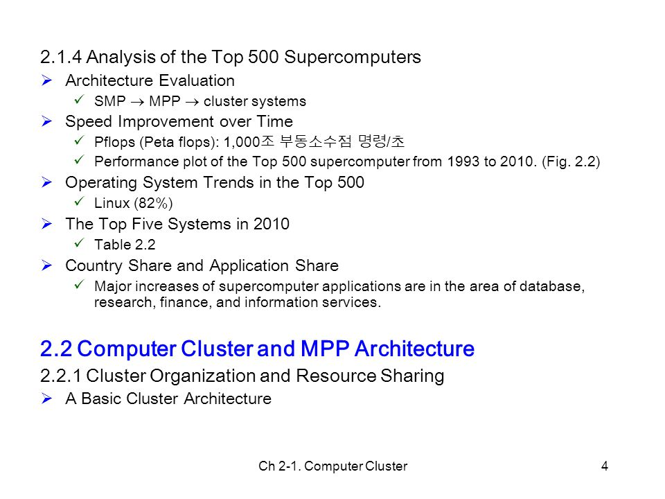 Ch 2-1. Computer Cluster4 2.1.4 Analysis of the Top 500 Supercomputers  Architecture Evaluation SMP  MPP  cluster systems  Speed Improvement over