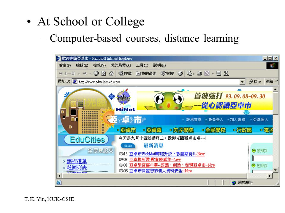 T. K. Yin, NUK-CSIE At School or College –Computer-based courses, distance learning