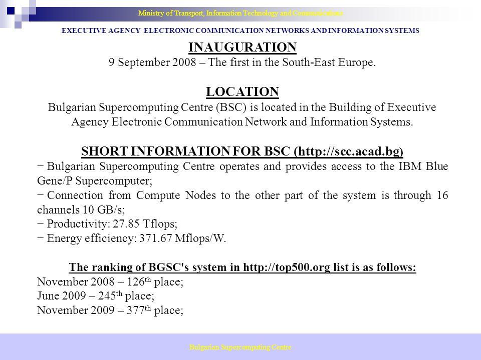 III-ти Национален форум Корпоративни решения за защита и управление на информацията , 10 юни 2010г.