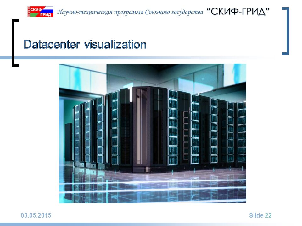 03.05.2015Slide 22 Datacenter visualization
