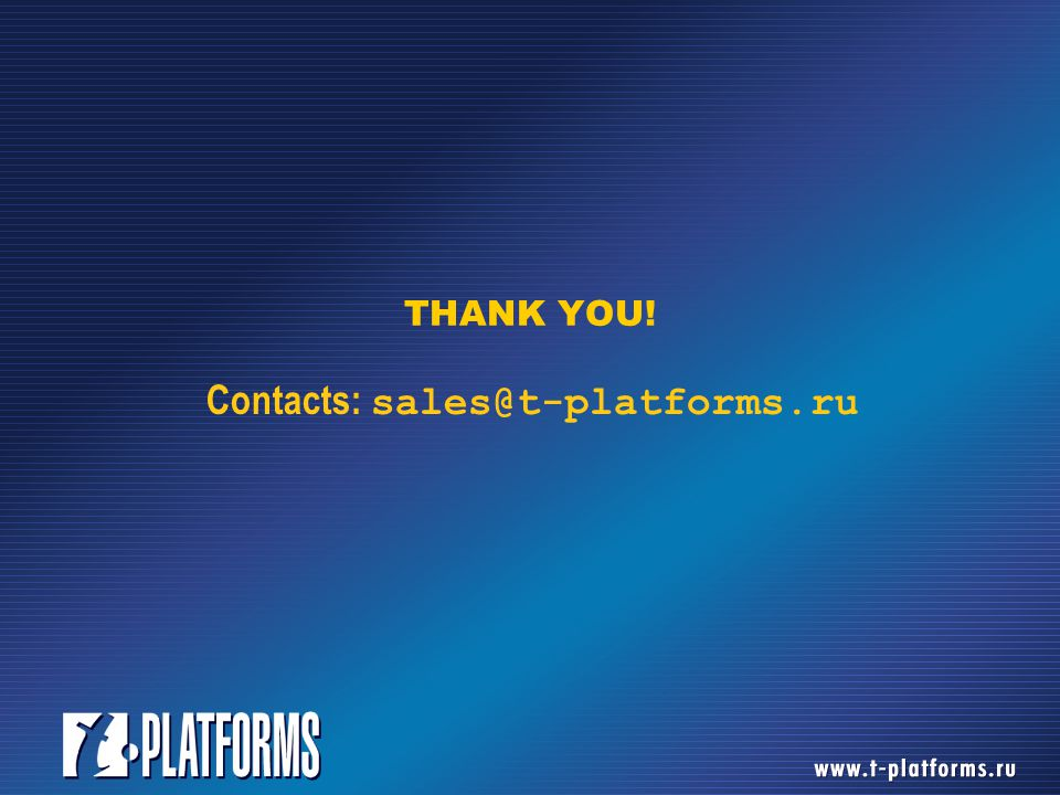 THANK YOU! Contacts: sales@t-platforms.ru