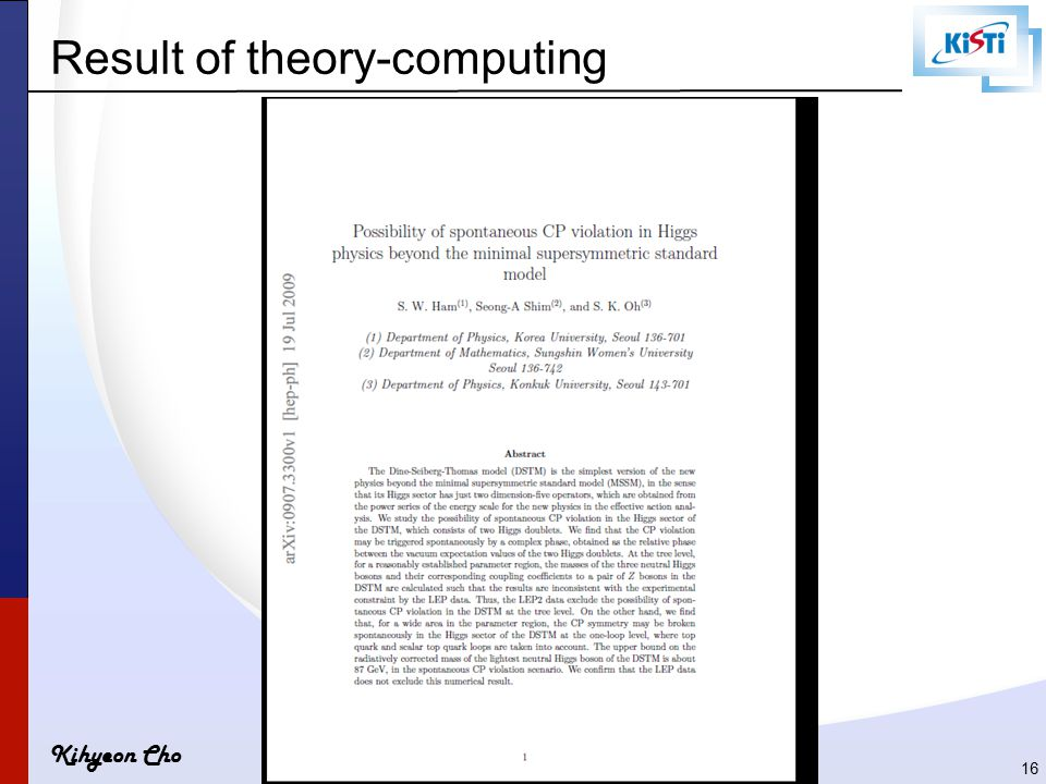 Kihyeon Cho Result of theory-computing 16