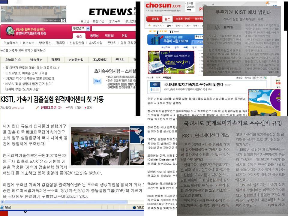 Kihyeon Cho 34 언론 홍보