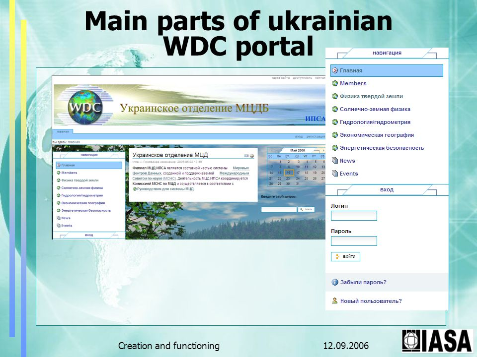 12.09.2006Creation and functioning Main parts of ukrainian WDC portal