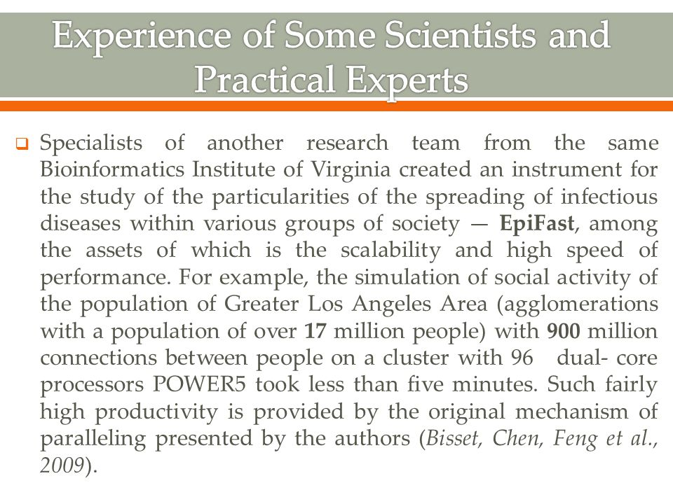 Specialists of another research team from the same Bioinformatics Institute of Virginia created an instrument for the study of the particularities of the spreading of infectious diseases within various groups of society — EpiFast, among the assets of which is the scalability and high speed of performance.