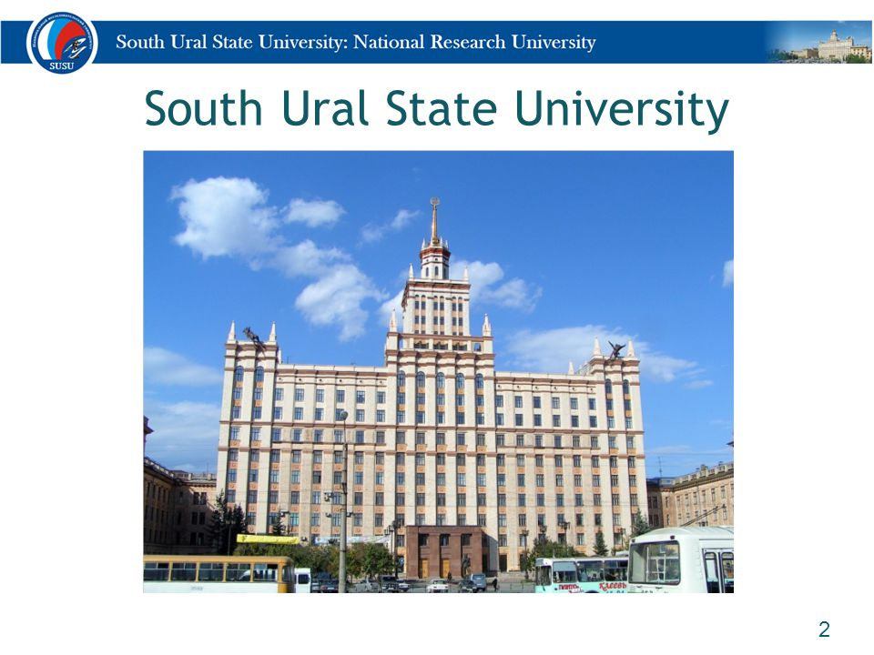 South Ural State University 2