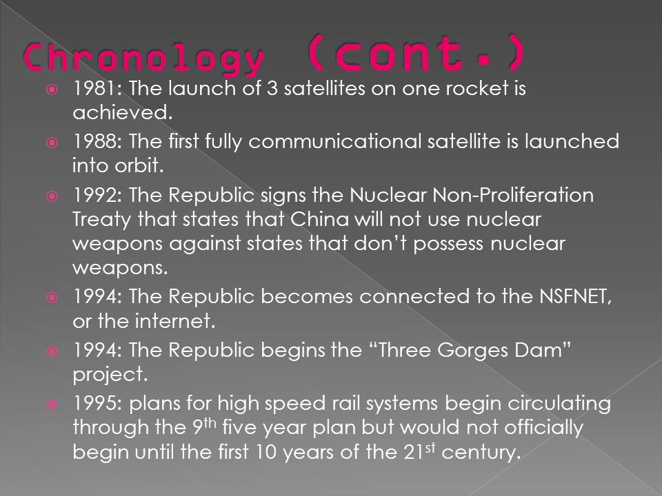  1981: The launch of 3 satellites on one rocket is achieved.