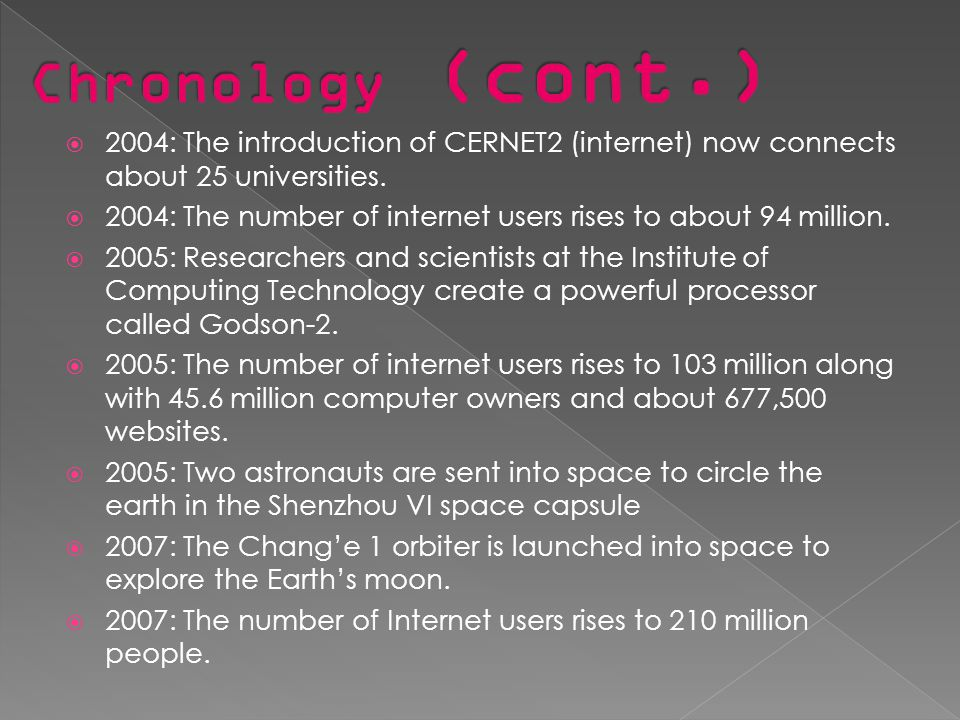  2004: The introduction of CERNET2 (internet) now connects about 25 universities.