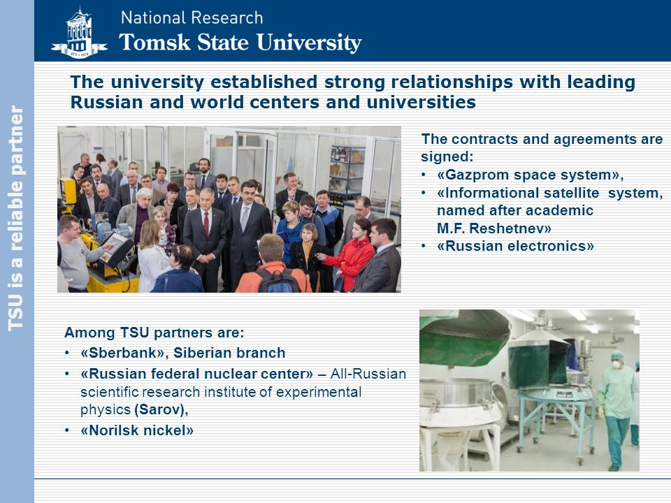 The university established strong relationships with leading Russian and world centers and universities The contracts and agreements are signed: «Gazp