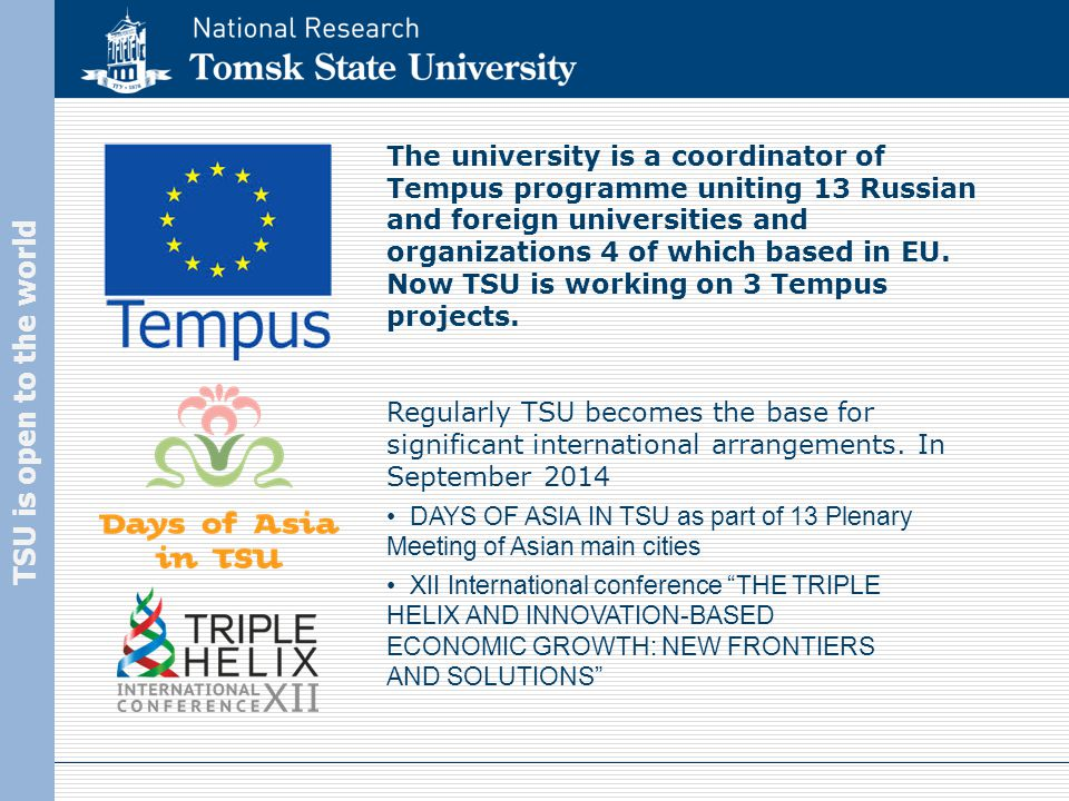 TSU is open to the world The university is a coordinator of Tempus programme uniting 13 Russian and foreign universities and organizations 4 of which based in EU.