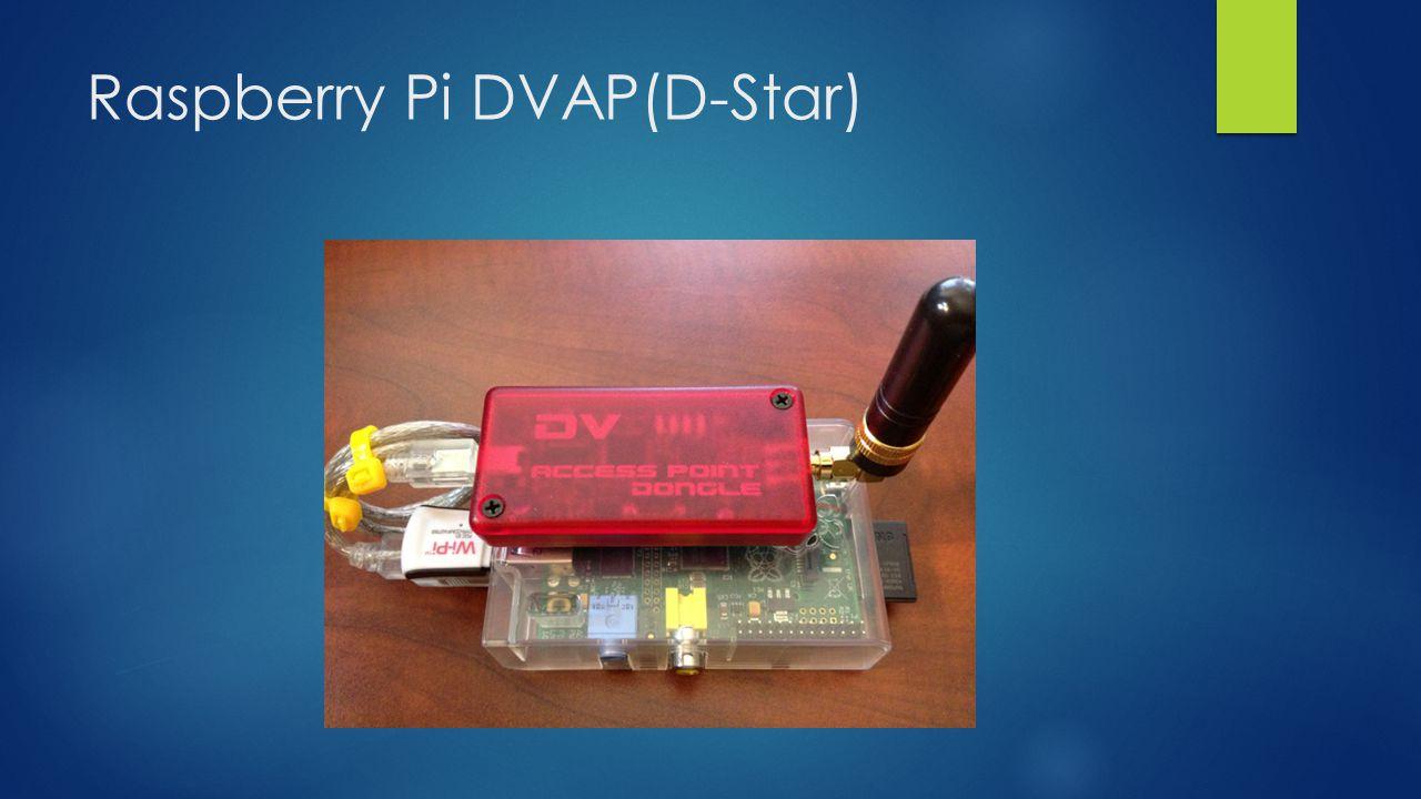 Raspberry Pi DVAP(D-Star)