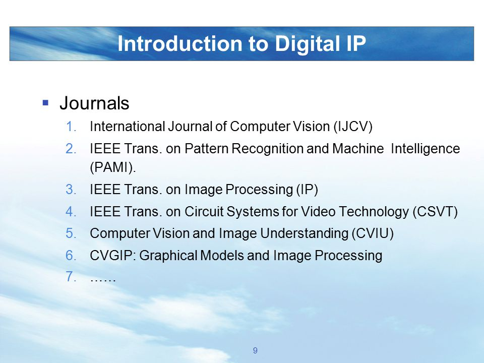 Introduction to Digital IP  Journals 1.International Journal of Computer Vision (IJCV) 2.IEEE Trans. on Pattern Recognition and Machine Intelligence