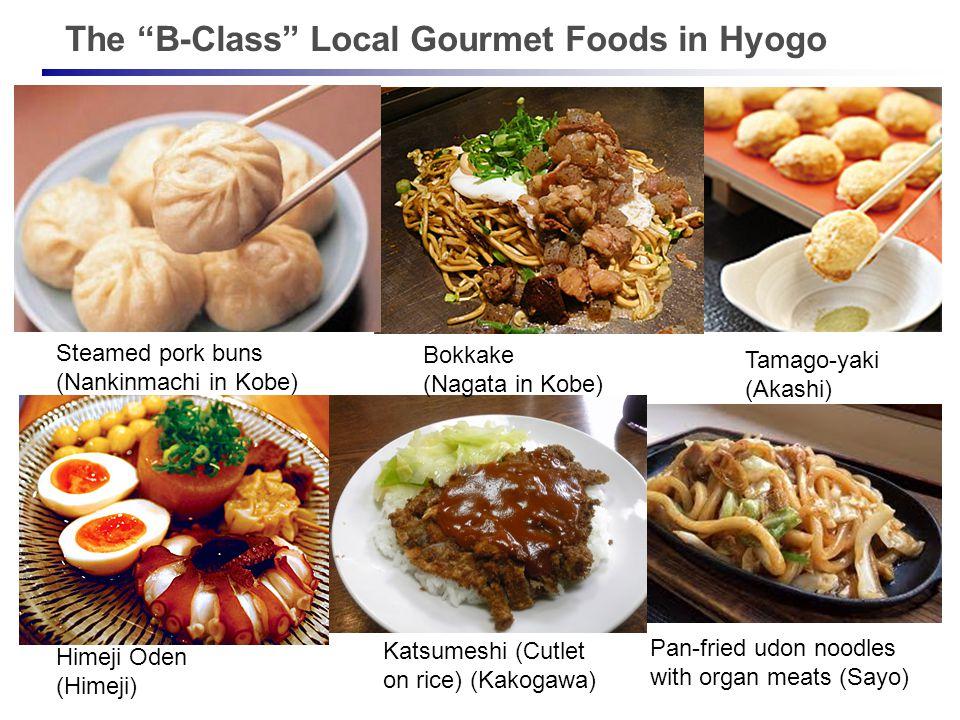"Pan-fried udon noodles with organ meats (Sayo) The ""B-Class"" Local Gourmet Foods in Hyogo Katsumeshi (Cutlet on rice) (Kakogawa) Bokkake (Nagata in Ko"