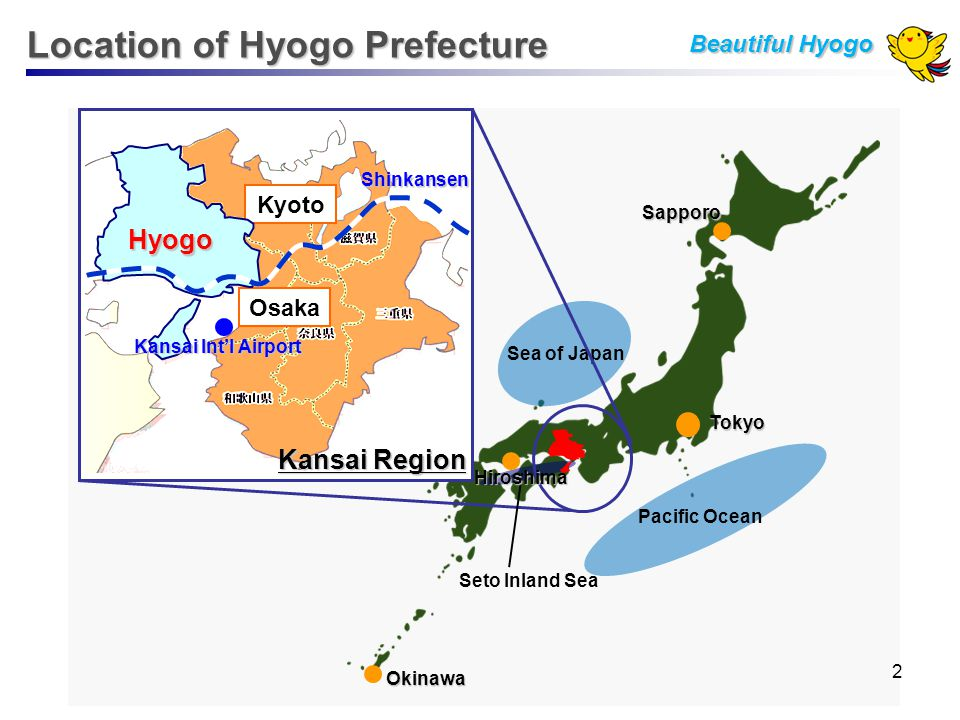 Location of Hyogo Prefecture Pacific Ocean Sea of Japan Kyoto Osaka Hyogo Kansai Region Kansai Int'l Airport Shinkansen Seto Inland Sea Sapporo Tokyo