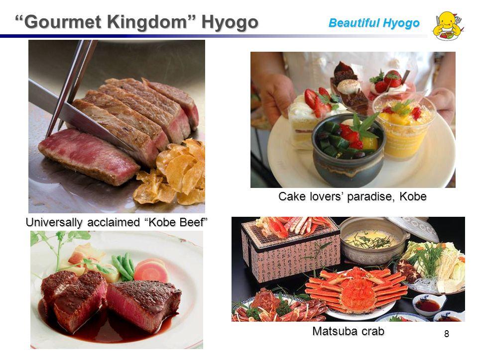 "Cake lovers' paradise, Kobe Universally acclaimed ""Kobe Beef"" Matsuba crab ""Gourmet Kingdom"" Hyogo Beautiful Hyogo 8"