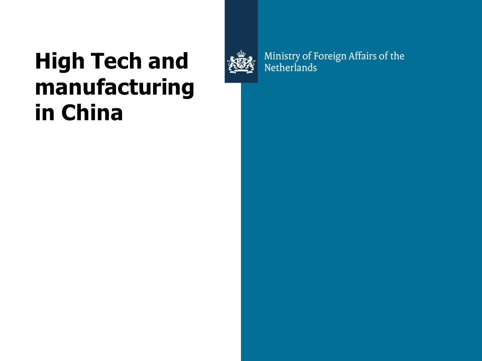 2 How High Tech is China today.