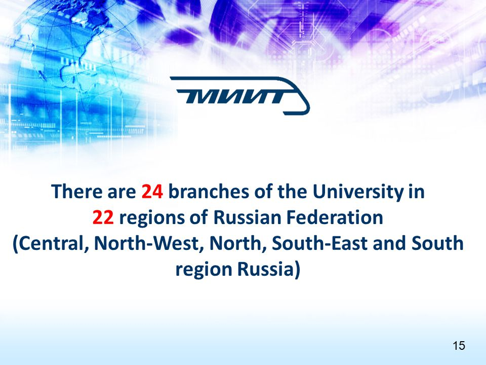 There are 24 branches of the University in 22 regions of Russian Federation (Central, North-West, North, South-East and South region Russia) 1515