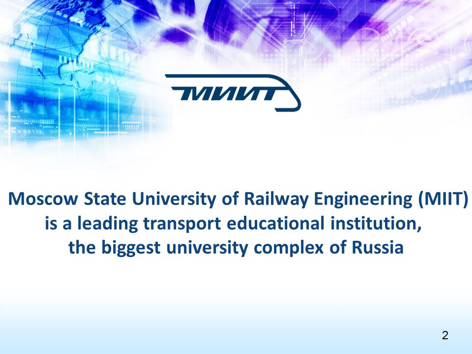 is a leading transport educational institution, the biggest university complex of Russia 2