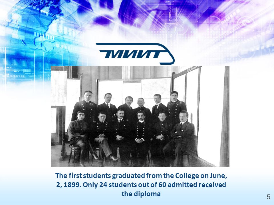 The first students graduated from the College on June, 2, 1899.
