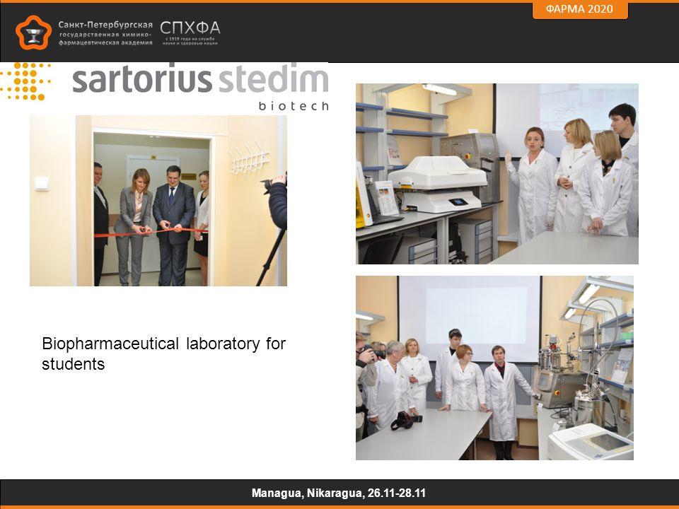 ФАРМА 2020 Managua, Nikaragua, 26.11-28.11 Biopharmaceutical laboratory for students