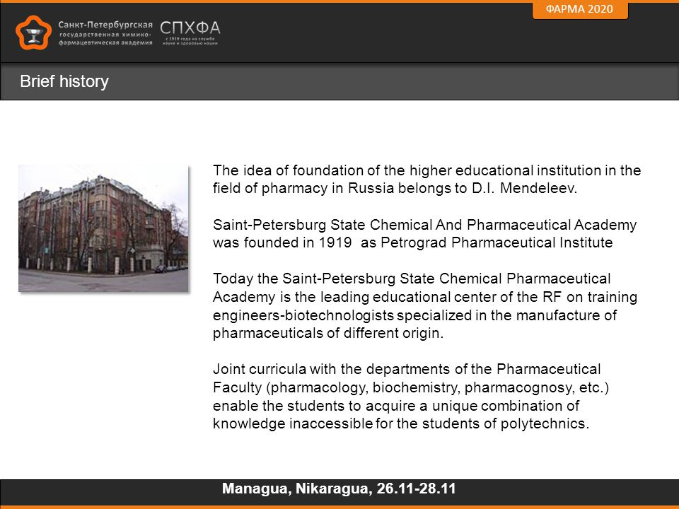 ФАРМА 2020 Brief history The idea of foundation of the higher educational institution in the field of pharmacy in Russia belongs to D.I. Mendeleev. Sa