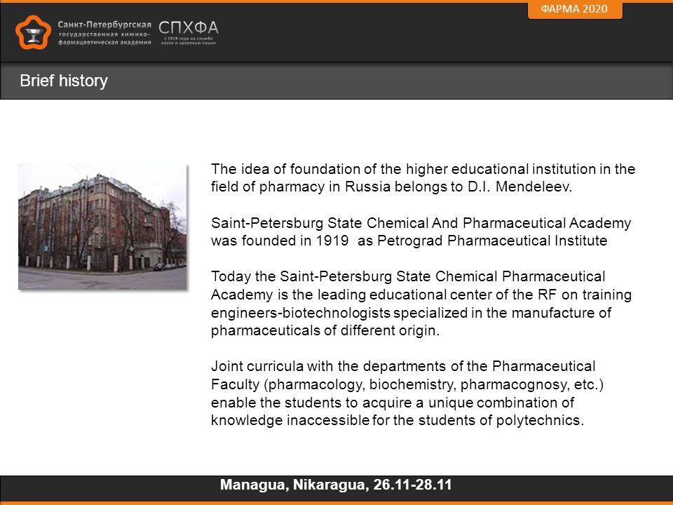 Knowledge Sharing on Drug Development - the Merck/Yale initiative Marcelo E.