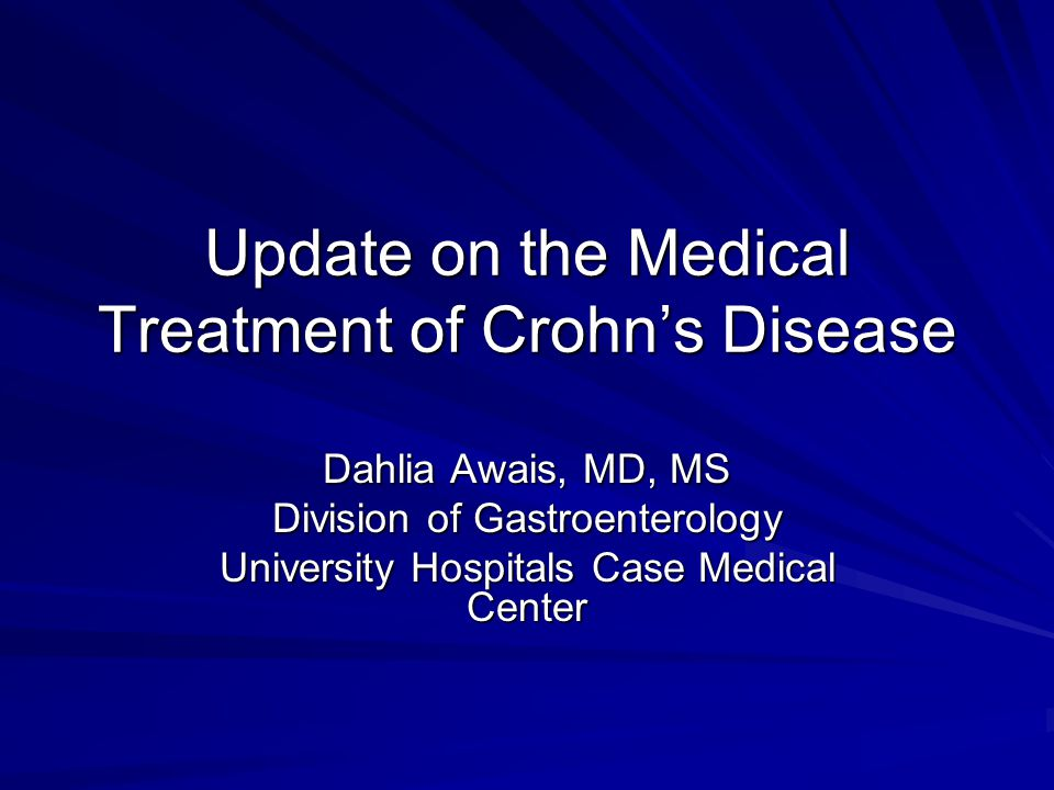 Outline of Topics IBD background –UC vs Crohn's –Pathogenesis Treatment –Risks/Benefits Current Questions –Evolving goals and treatment paradigms Future Directions