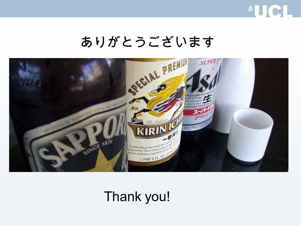 ありがとうございます Thank you!