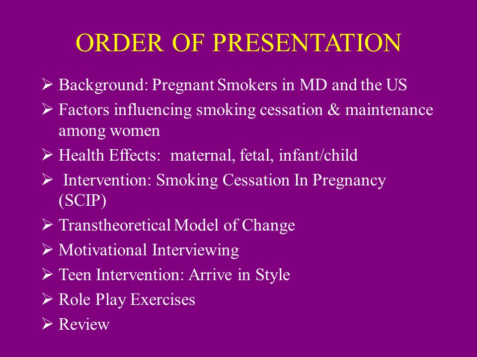 SMOKING CESSATION IN PREGNANCY Department of Health and Mental Hygiene Center for Health Promotion, Education and Tobacco Use Prevention http://www.fha.state.md.us/ohpetup/